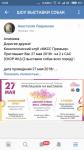 """Выставки собак СКОР - IKU. 2×САС """"Солнечный Круг""""  и """" Летний Кубок МКСС Премьер"""""""