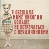 Аватар пользователя Dobronrav