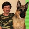 Аватар пользователя wolfshund