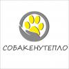 Аватар пользователя sobakenuteplo