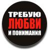 Аватар пользователя Aniutka